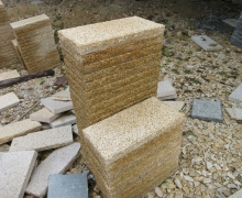 Yellow Granite Paver, 5 faces cleaved, bottom sawn cut.